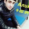 Алик Иргашев 9-82/84