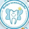 Детская стоматологическая Поликлиника 12 СПб