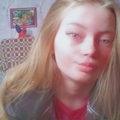 София Стрельцова