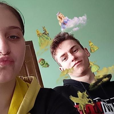 Ilya Kuchmil