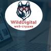 Web-студия Wild Digital. Создание сайтов.