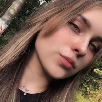 Алина Данилина