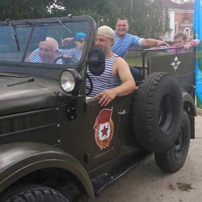 Олег Ил, Пинск