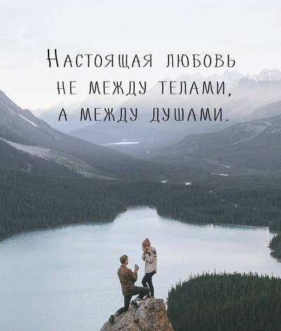 Наталья Криид, Тверь