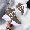 Обувь штучно садовод 33. Линия 07 место