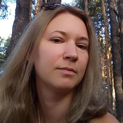 Кристина Климова, Сургут