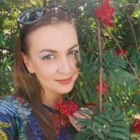 Елена Белозёрова