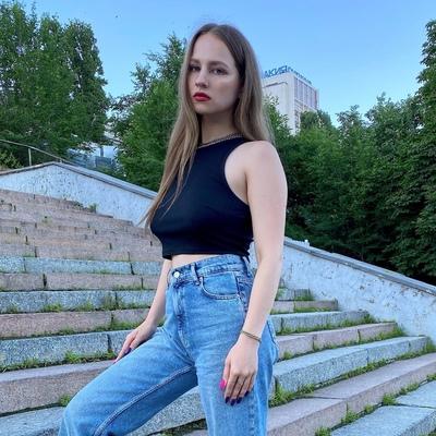 Марина Максимова, Саратов
