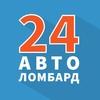 Займ под залог ПТС в Москве