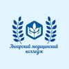 Ангарский медицинский колледж
