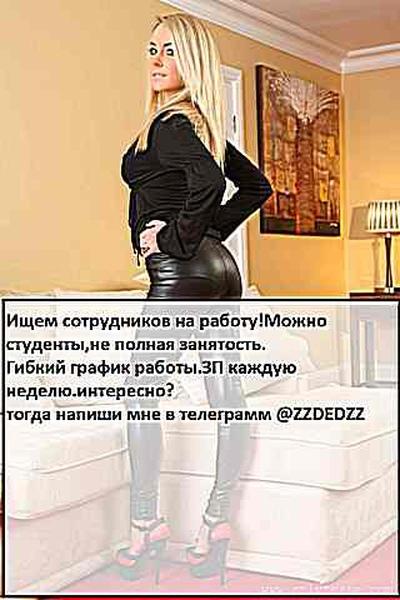 Ксения Кедрова