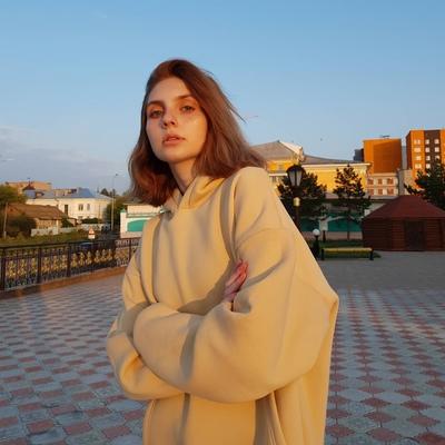 Катя Пюрко, Алматы