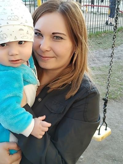 Alyona Azanova, Yekaterinburg
