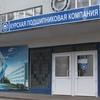 """Курская подшипниковая компания, завод """"АПЗ-20"""""""