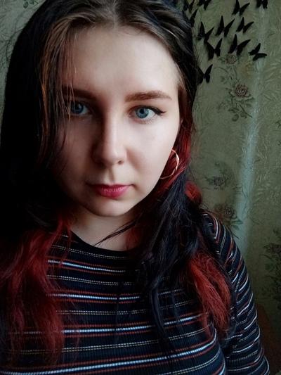 Кристина Королёва