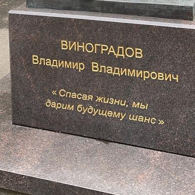 Данила Круглов, Москва