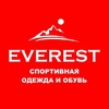 EVEREST | Спортивная одежда и обувь | Омск