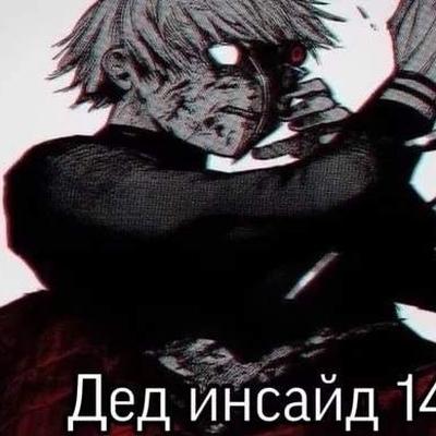 Сергей Богословий, Одесса