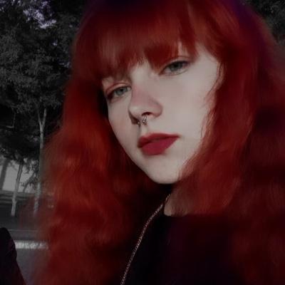 Эля Хулинада