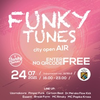 24.07.2021 FUNKY TUNES: CITY OPEN AIR