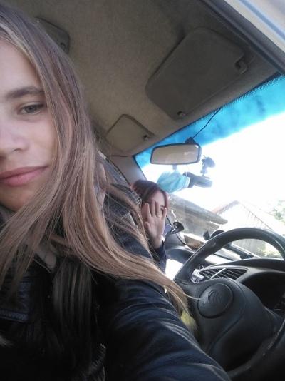 Аня Саванникова, Туринск