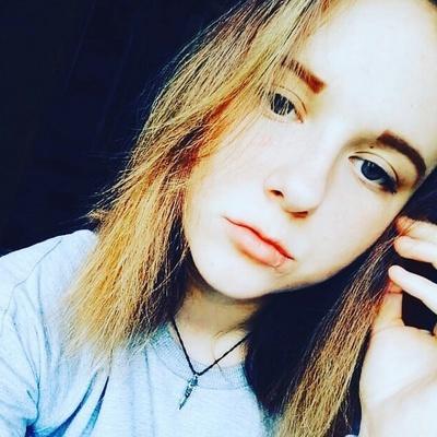 Алена Сафонова