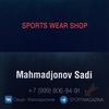 Саъди Махмаджонов 22-56