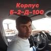 Али Али ТЦкБ 2Д-100