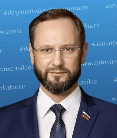 Антон Холодов, Вологда