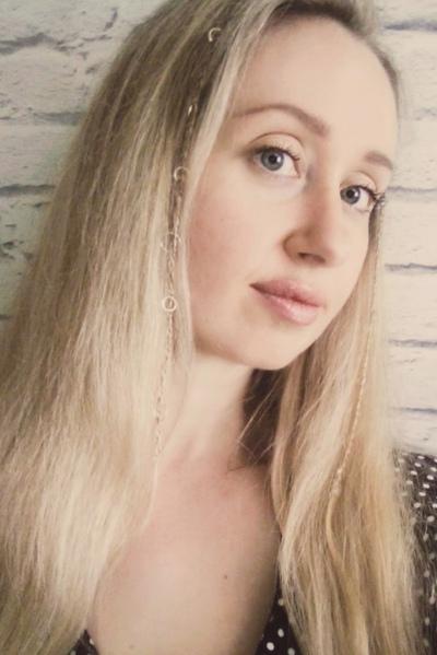 София Шафеева, Днепропетровск (Днепр)