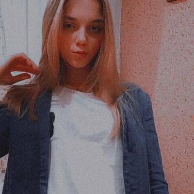 Кристина Костюхина, Пенза