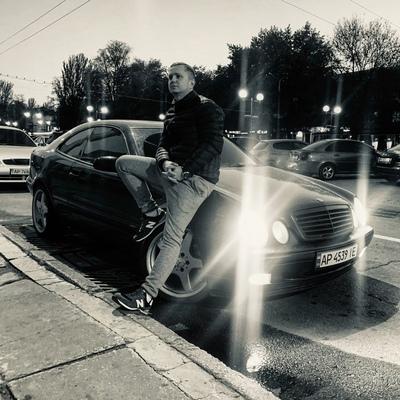 Антон Чехов, Запорожье
