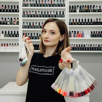 Екатерина Скоморохова, Раменское
