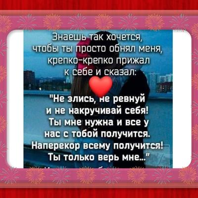 Виктория Кмечін, Ужгород