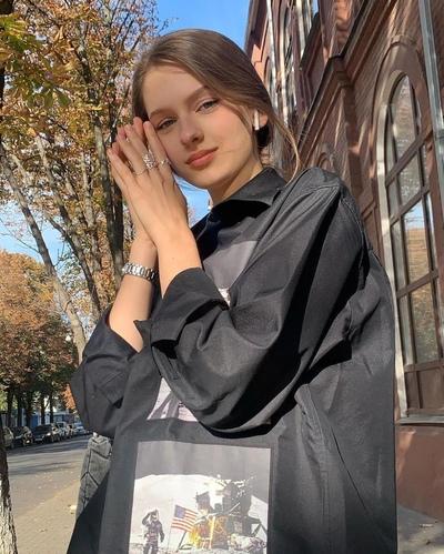 Диана Захарова