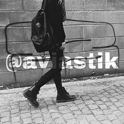 Даниил Авиаст