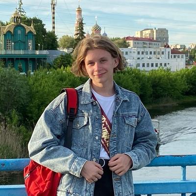 Саша Толстых, Котовск
