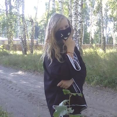 Sasha Voronkova, Omsk