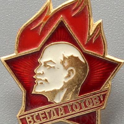 Михаил Маковкин, Углич