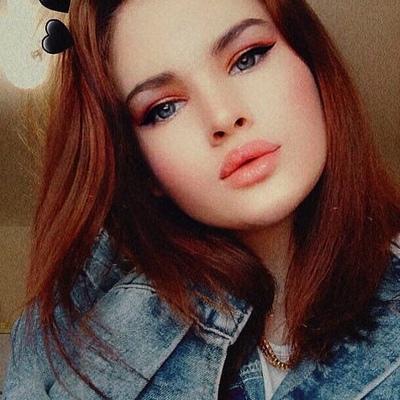 Кристина Гирфанова, Владимир