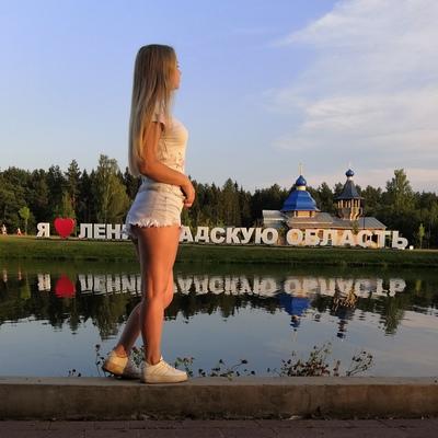 Виктория Алексахина
