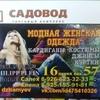 Джамыев Салех ТЦкБ 1В-100