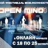 OPEN NIGHT 5.0
