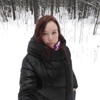 Мария Ажгихина, Пермь