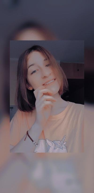 Софья Эзерская