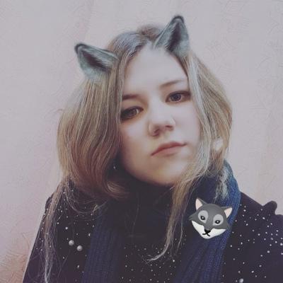 Ксения Паслер, Кировск