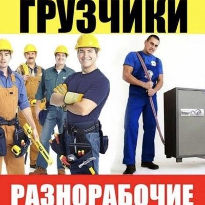 Вова Вотя, Челябинск