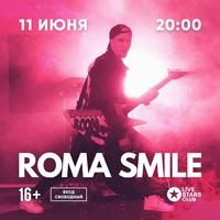 БЕСПЛАТНЫЙ КОНЦЕРТ 11.06 Live Stars