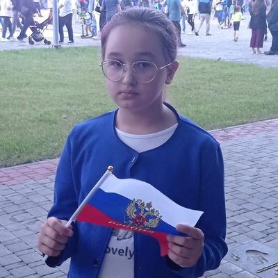 Natalia Cernec