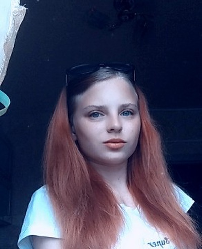 Ксения Витальевна, Комсомольск-на-Амуре